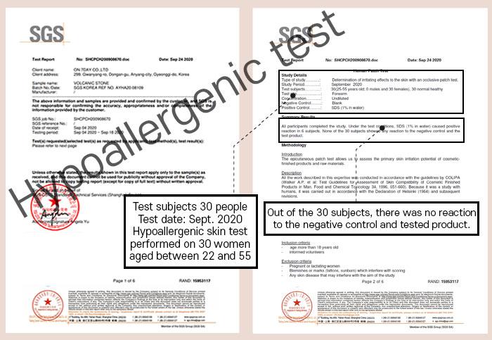 VALL Fresh Holic Hypoallergenic Test Result